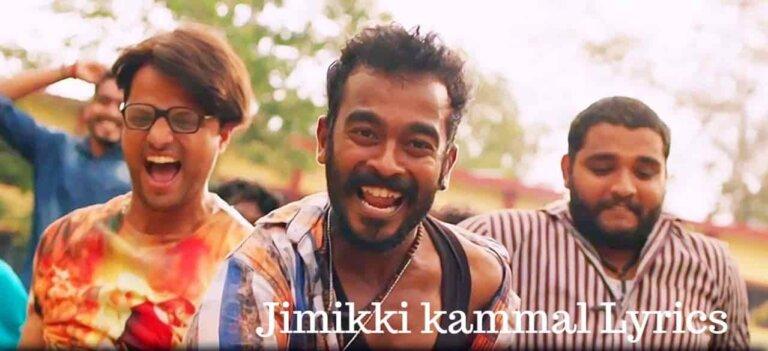 Jimikki Kammal Lyrics