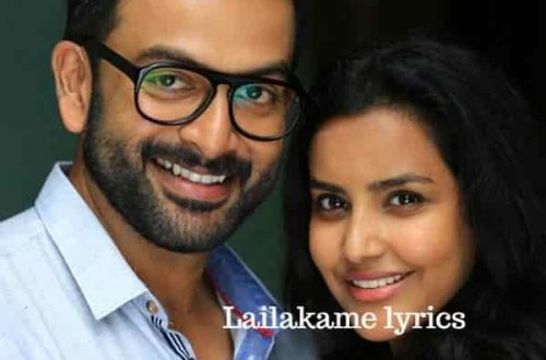 Lailakame Lyrics