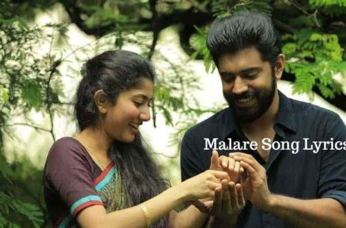 Malare Song Lyrics