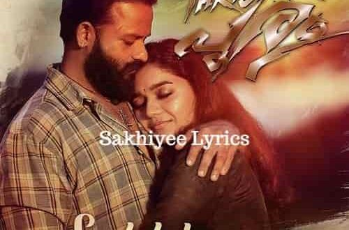 Sakhiyee song Lyrics