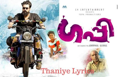 Thaniye Lyrics