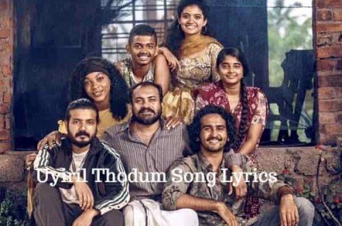 Uyiril Thodum song Lyrics
