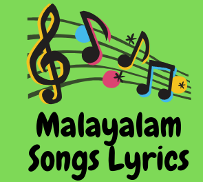 malayalam songs lyrics
