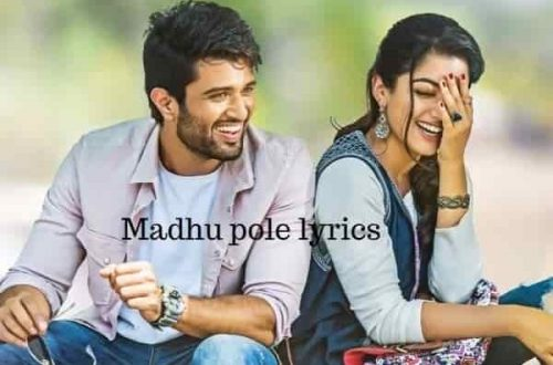 Madhu pole lyrics
