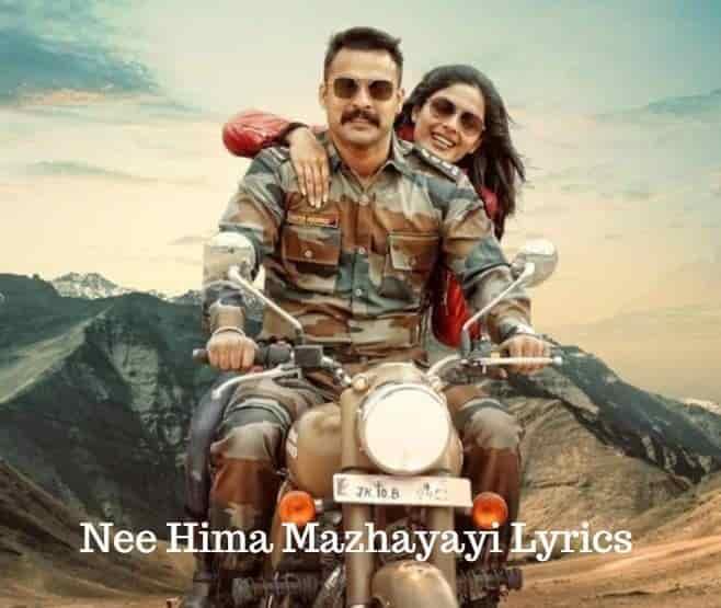 Nee Hima Mazhayayi Lyrics