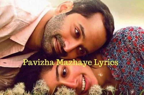 Pavizha Mazhaye Lyrics
