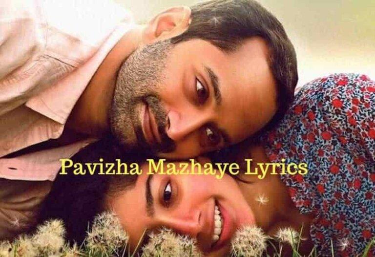 Pavizha Mazhaye Lyrics