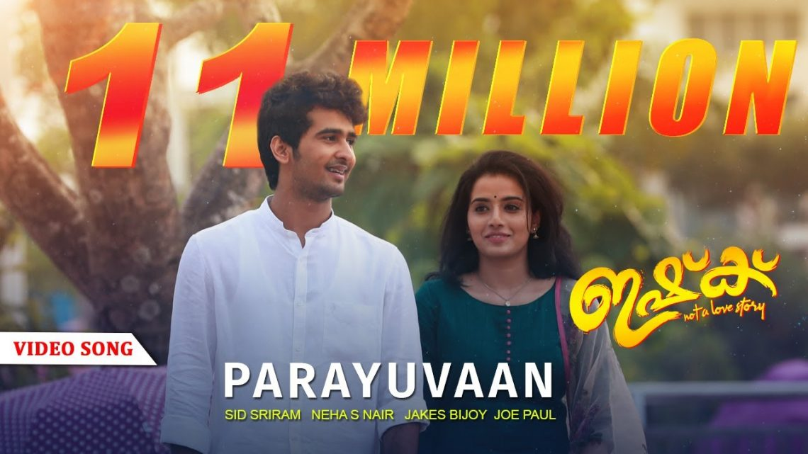 Parayuvan song lyrics