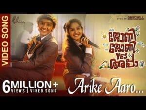 Arike Aaro Lyrics