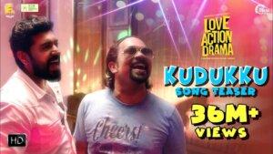 kudukku-song-lyrics