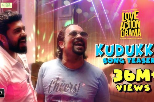 kudukku-song-lyrics