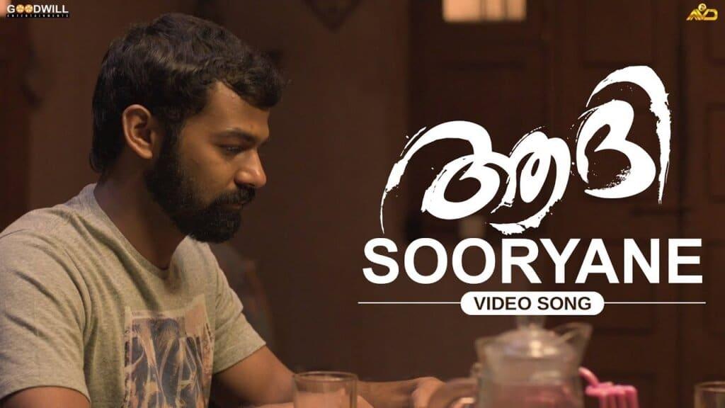 Sooryane Mukile Song Lyrics- Aadhi Malayalam Movie