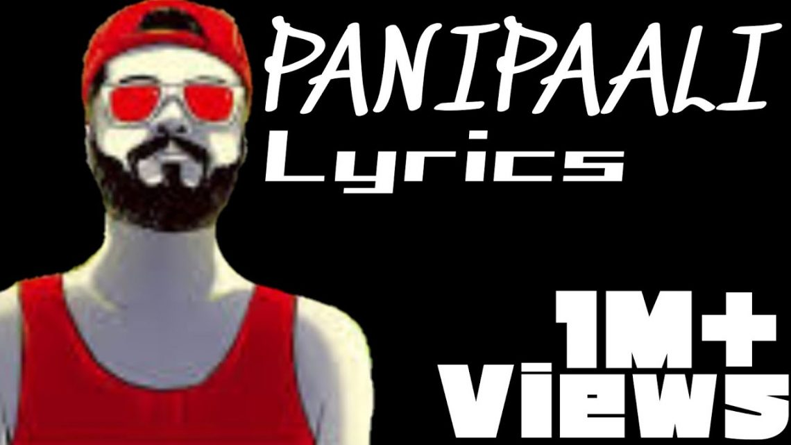 panipaali lyrics