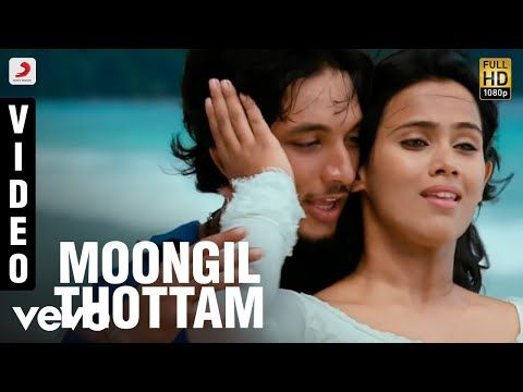 moongil thottam song lyrics
