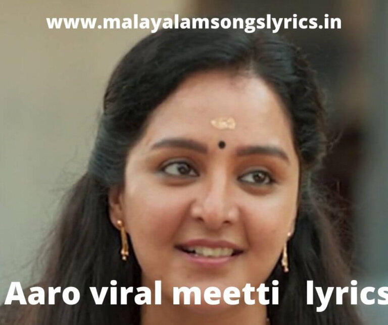 Aaro Viral Meeti Song Lyrics