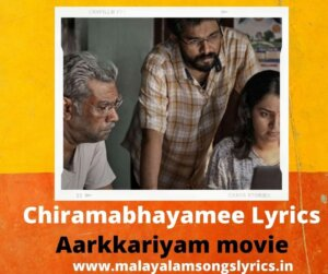 Chiramabhayamee Lyrics | Aarkkariyam movie song lyrics
