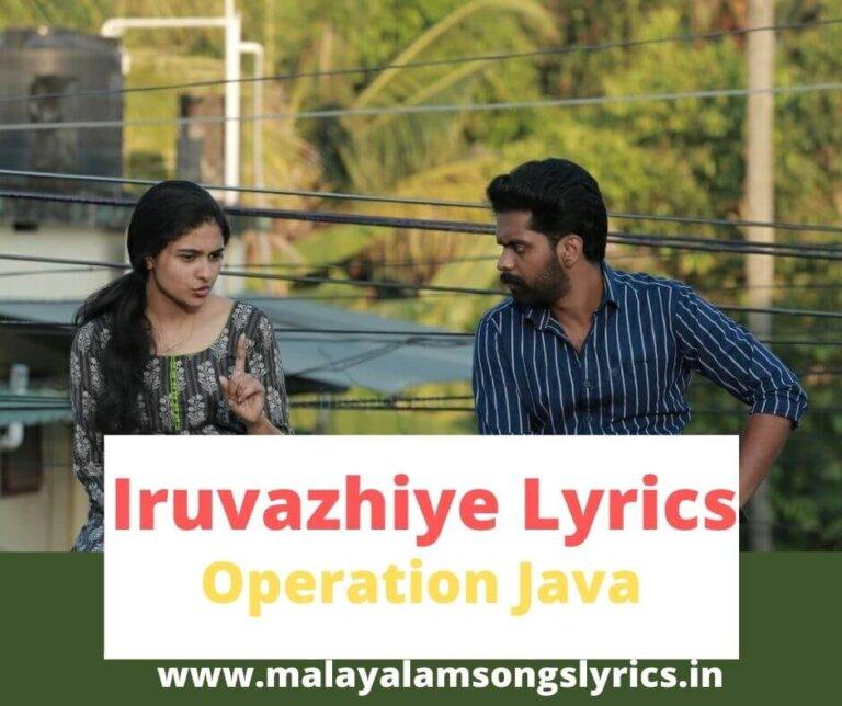 Iruvazhiye Lyrics Operation java movie song lyrics