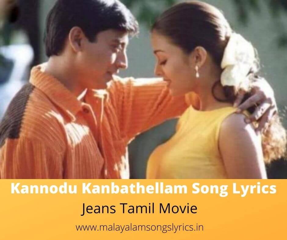 Kannodu Kanbathellam Song Lyrics