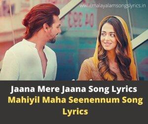 Mahiyil Maha Seenennum Jaana Mere Jaana Song Lyrics