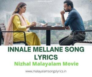 NIZHAL MALAYALAM MOVIE |INNALE MELLANE SONG LYRICS