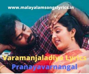 varamanjaladiya song lyrics