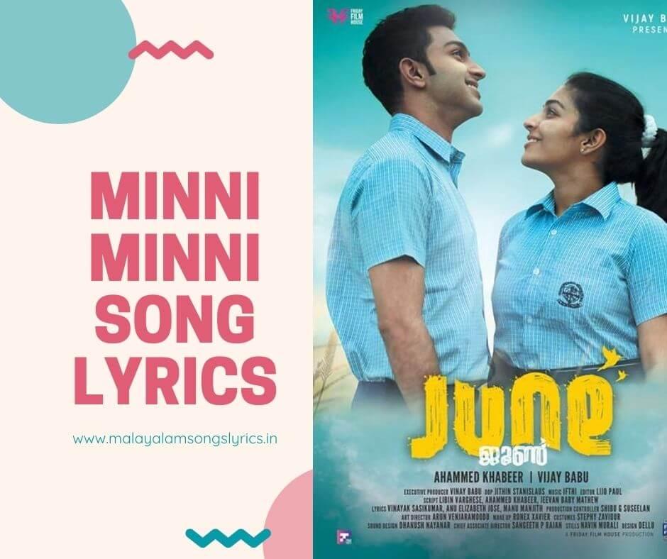 Minni Minni Song Lyrics