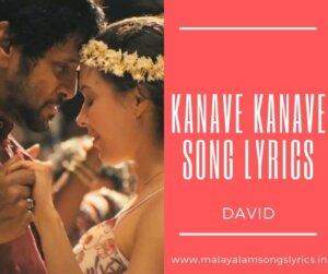 kanave kanave song lyrics