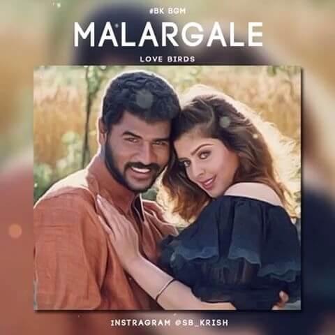 malargale malargale song lyrics