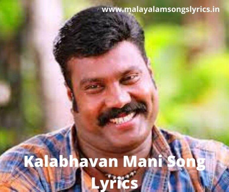 Kalabhavan mani songs lyrics