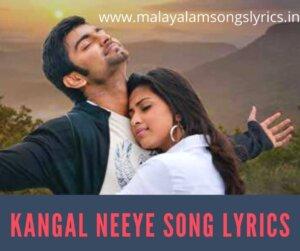 Kangal Neeye Song Lyrics
