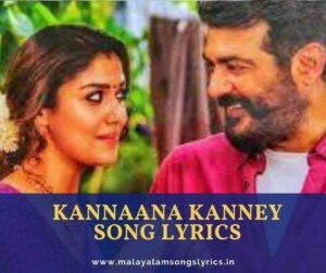Kannaana Kanney Song Lyrics