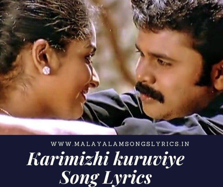 Karimizhi kuruviye Song Lyrics