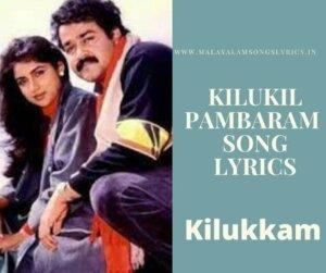 kilukil pambaram song lyrics