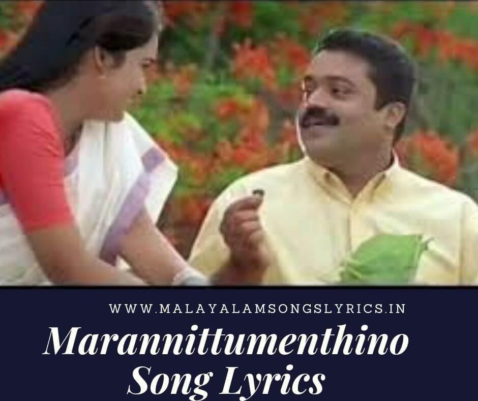 Marannittumenthino Song Lyrics