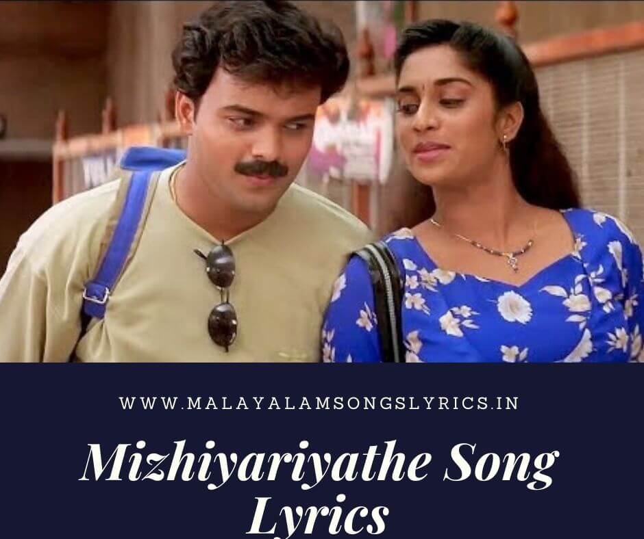 Mizhiyariyathe Song Lyrics