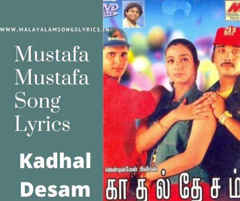 Mustafa Mustafa Song Lyrics