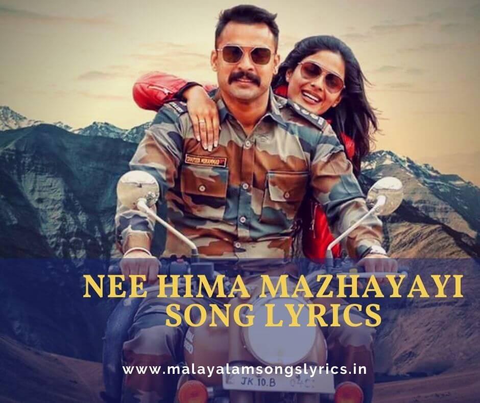 Nee Hima Mazhayayi Song Lyrics