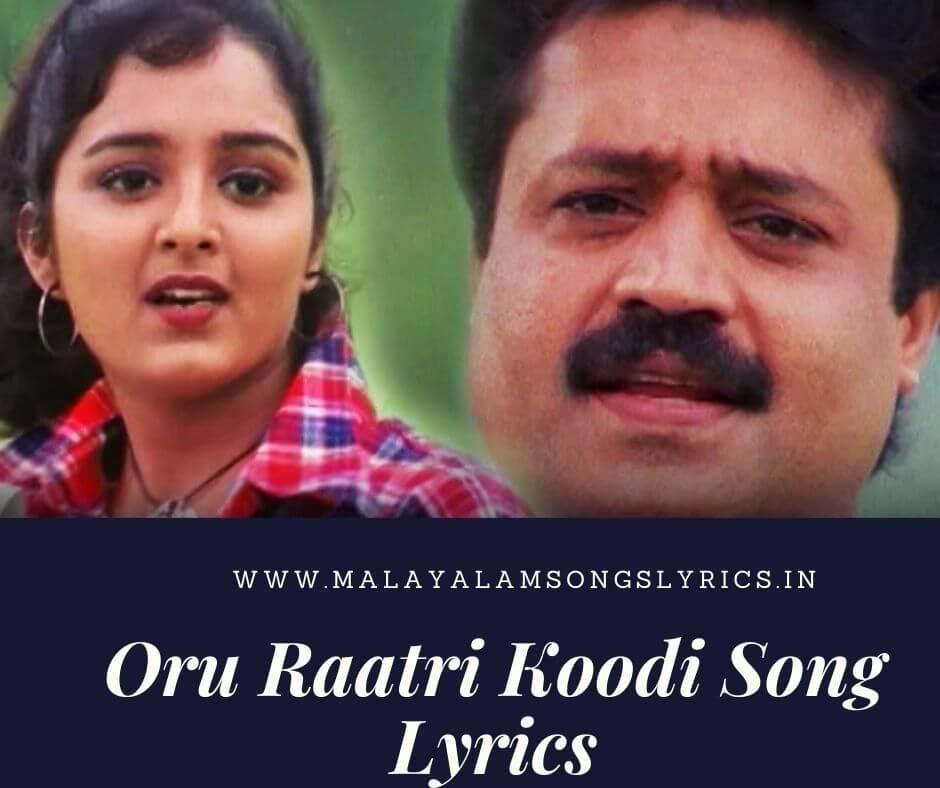Oru Raatri Koodi Song Lyrics