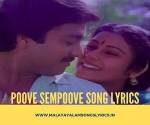 Poove Sempoove Song lyrics