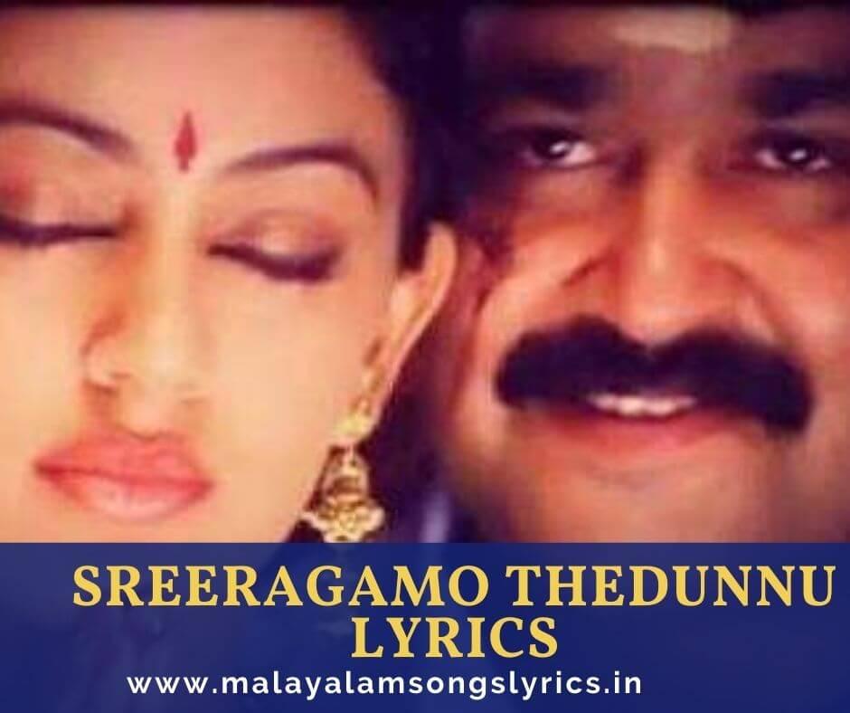 Sreeragamo Thedunnu Lyrics