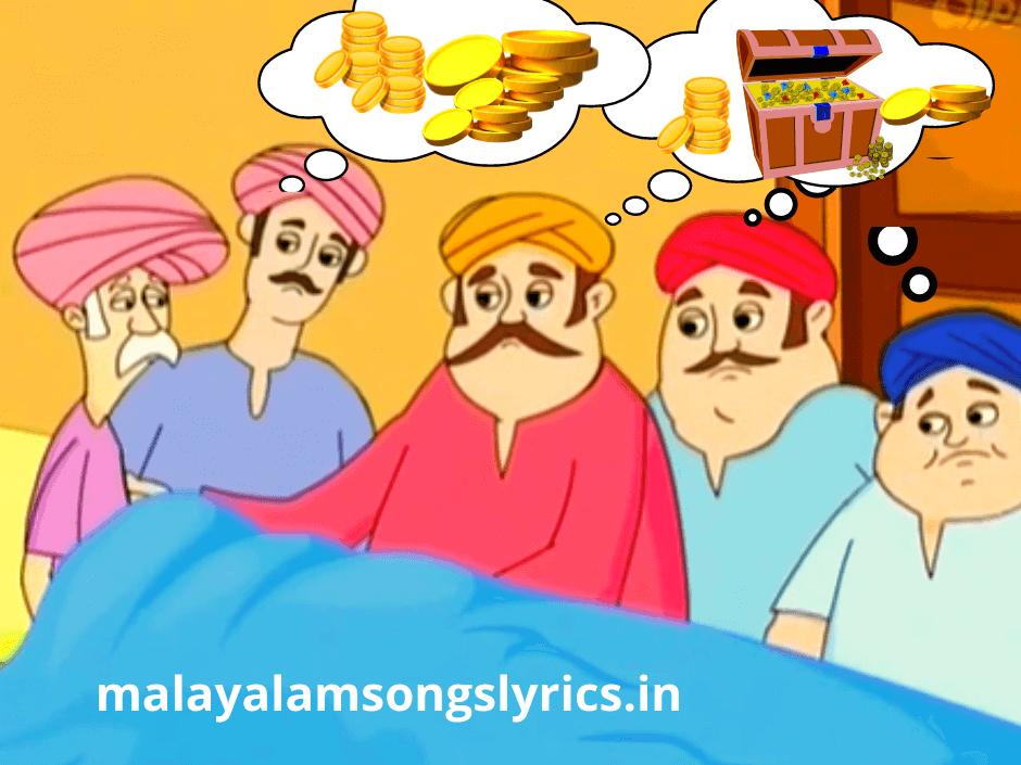 Nidhi Vetta Kids Story Malayalam