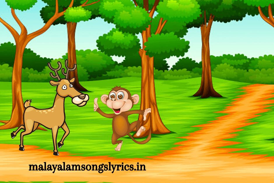 Kolayali Thadakam Malayalam Story for Kids