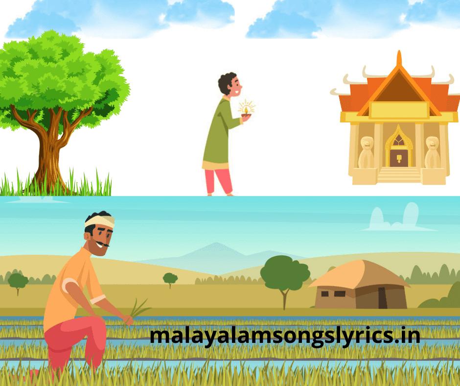 Kadinadhwanathinte Bhalam Kids Story Malayalam