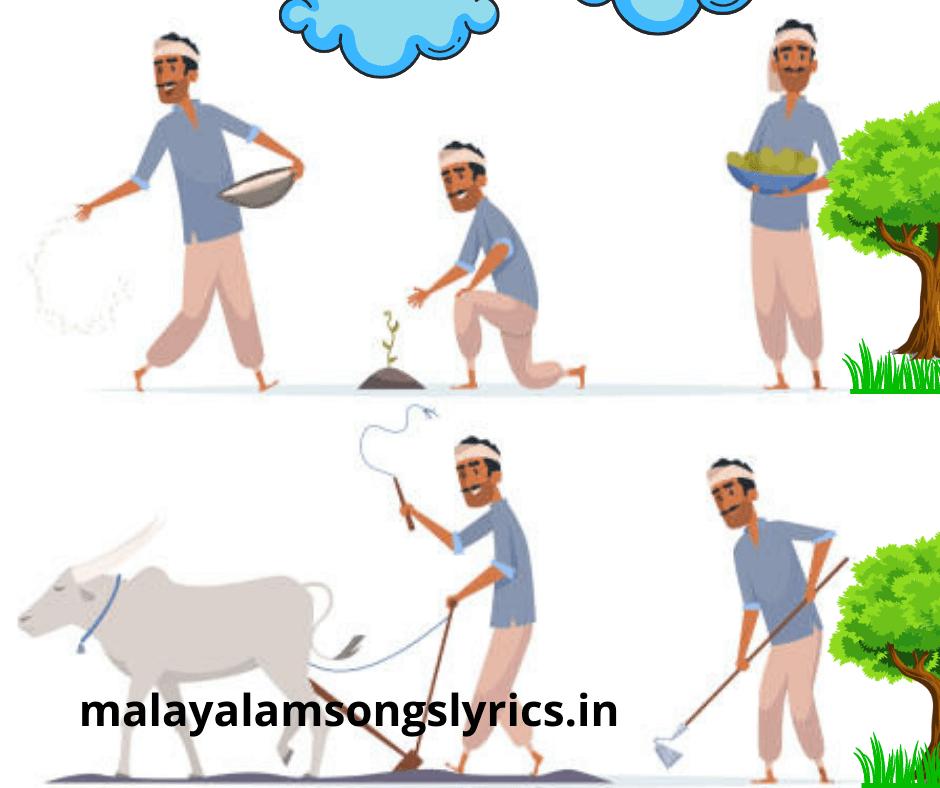 Kadinadhwanathinte Bhalam Malayalam Story for Kids