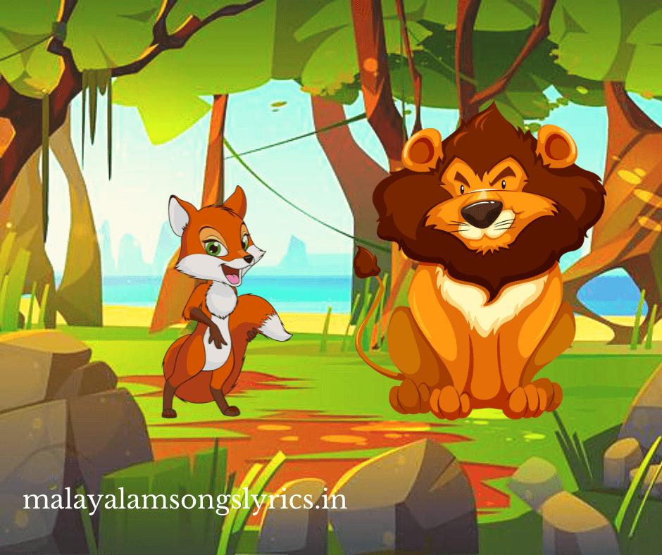 Kids Story in Malayalam
