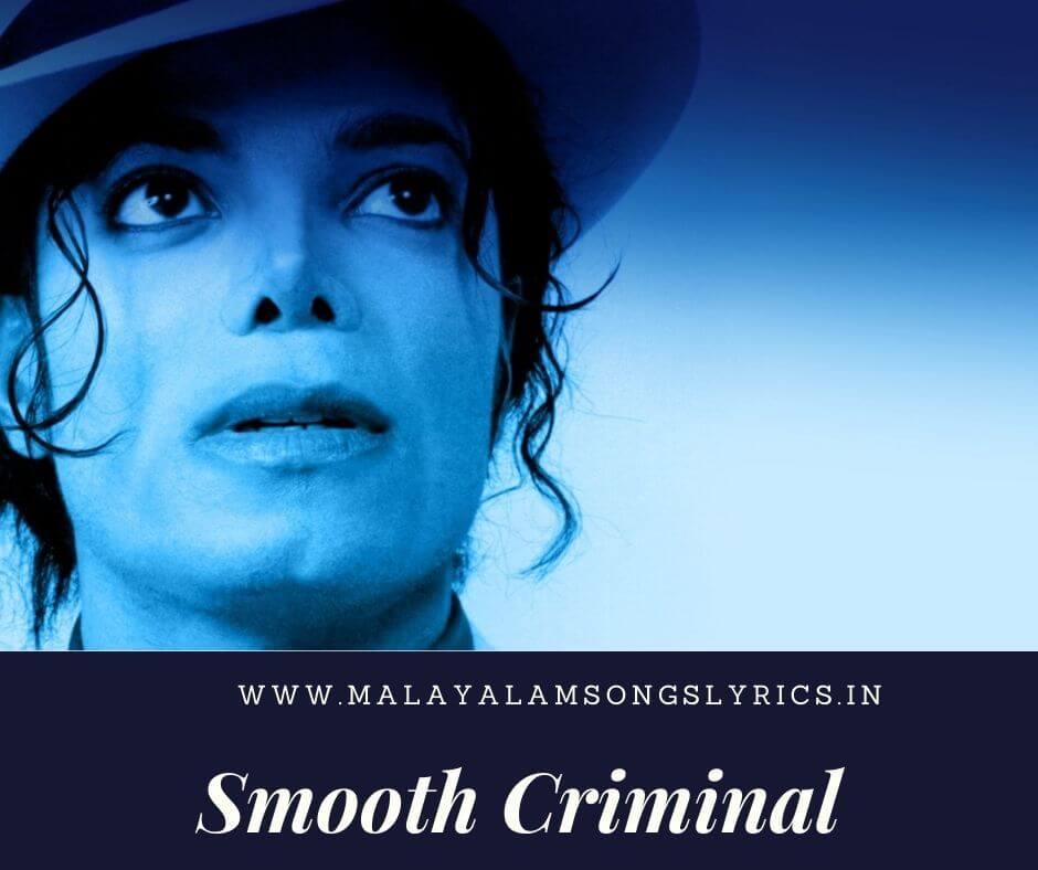 Michael Jackson Songs Lyrics