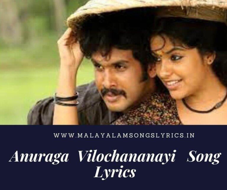 Anuraga Vilochananayi Song lyrics