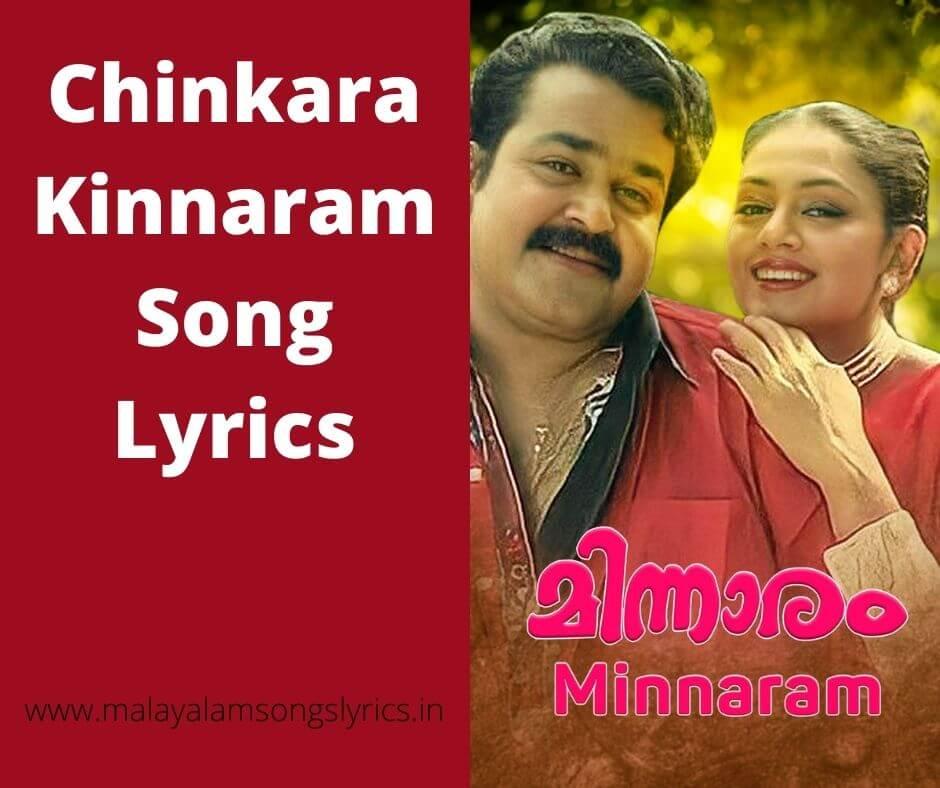 Chinkara Kinnaram Song Lyrics