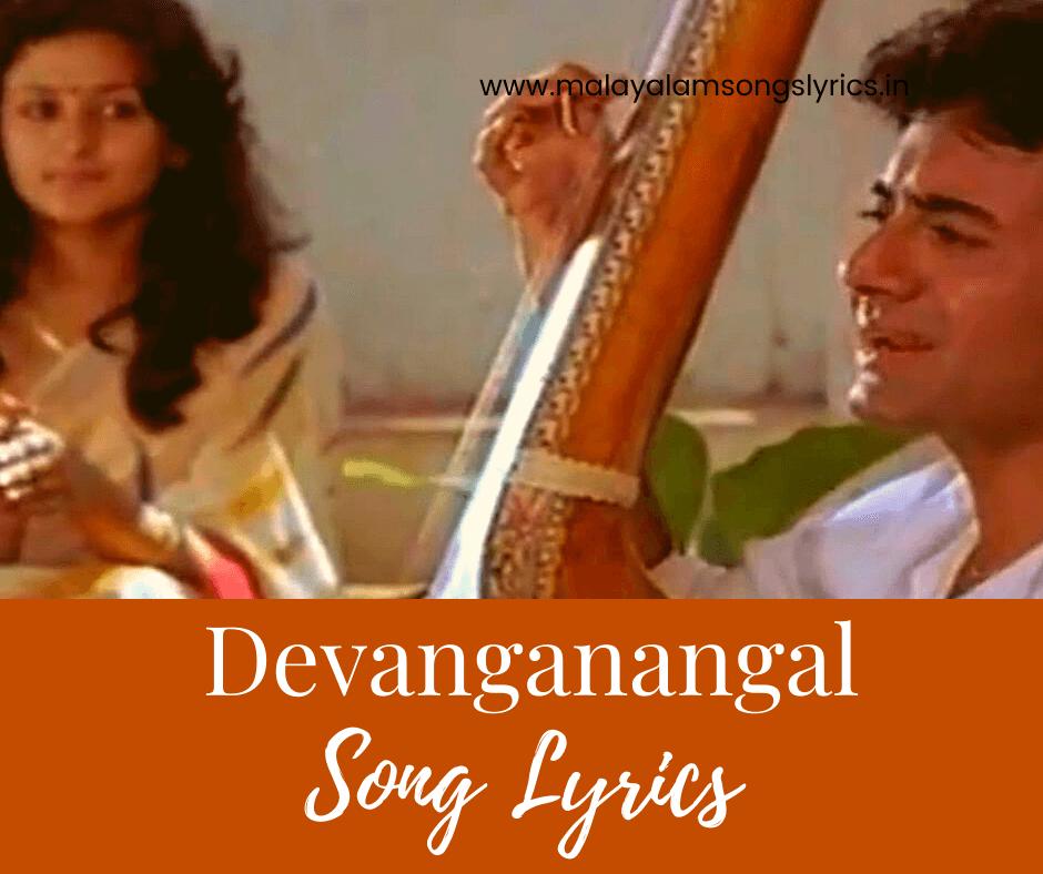 Devanganangal Song lyrics