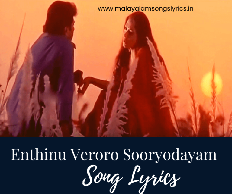 Enthinu Veroru Sooryodayam Lyrics